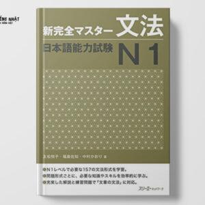 shinkanzen n1 ngữ pháp