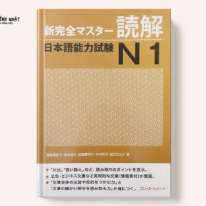 shinkanzen master n1 đọc hiểu