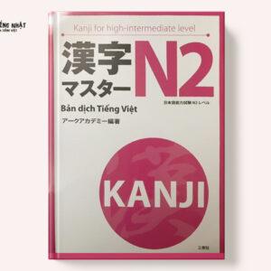 Kanji masuta n2