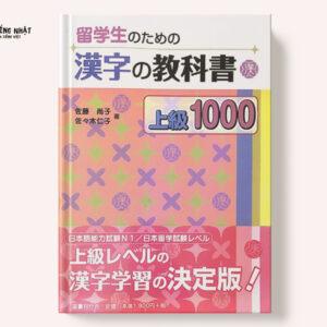Ryugakusei no tame- Kanji no kyoukasho Joukyu 1000- Sách giáo khoa chữ Hán Trình độ N1 1000 chữ Hán