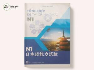 Tổng hợp đề thi chính thức N1 (2010-2018)