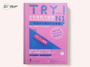 try n1