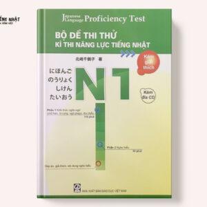 Bộ đề thi thử kỳ thi năng lực tiếng Nhật N1