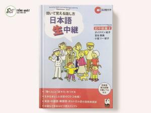 Nama chuukei Sơ trung II _ Giáo trình giao tiếp tiếng Nhật