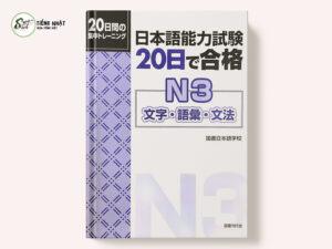 20 Nichi de Goukaku N3 - 20 ngày Đỗ N3 (từ vựng, Kanji, ngữ pháp)