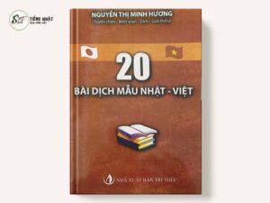20 bài dịch mẫu Nhật-Việt