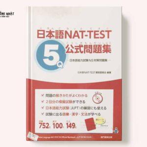 NAT TEST 5 Kyuu