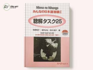 Minna no Nihongo Shokyuu nghe I - 25 bài nghe sơ cấp