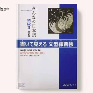 Minna no Nihongo II - Luyện tập mẫu câu II