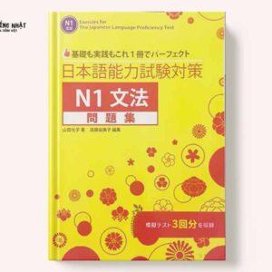 Nihongo Nouryokushiken Taisaku N1 Bài tập tổng hợp Ngữ pháp