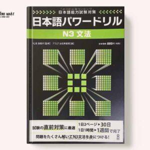 Pawa doriru N3 Ngữ pháp - Power Drill N3 Ngữ pháp
