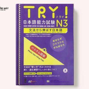 Try N3! Phiên bản tiếng Việt TRY!