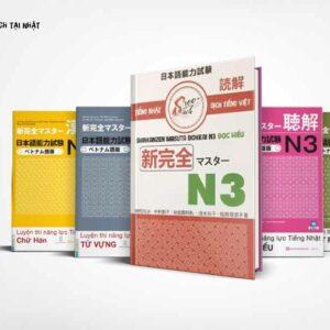 Combo Shinkanzen Master N3