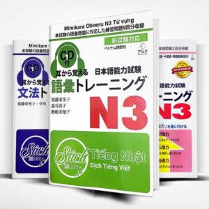 Combo 3 cuốn Mimikara Oboeru N3