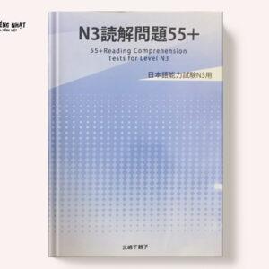 Dokkai 55+ N3