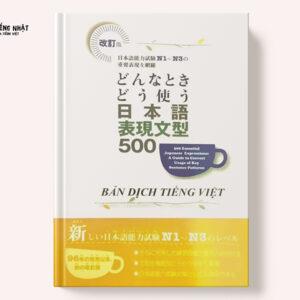 Donna toki dou tsukau Nihongo Hyougen Bunkei 500