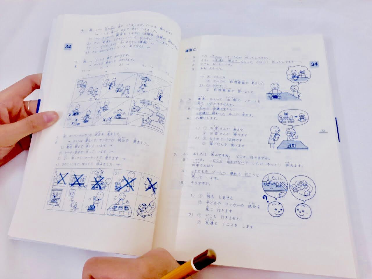 Giáo trình Minna no Nihongo II - Minna no Nihongo Honsatsu II