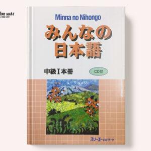 Giáo trình Minna no Nihongo Trung cấp I