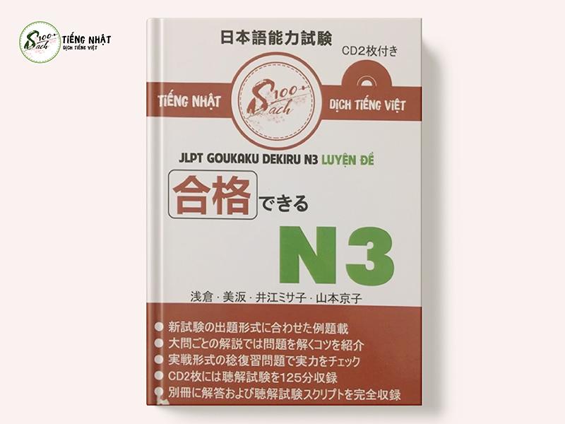 Goukaku Dekiru N3 - Dịch 100% tiếng Việt