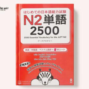 Hajimete no Nihongo N2 Tango 2500 - 2500 Từ vựng N2