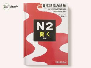 Jitsuryoku Appu N2 Kiku