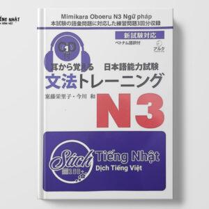 Mimikara Oboeru N3 - Ngữ pháp (Dịch100_ tiếng Việt)
