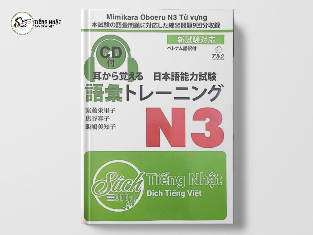 Mimikara Oboeru N3 - Từ vựng (Dịch100_ tiếng Việt)
