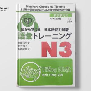 mimikara từ vựng n3