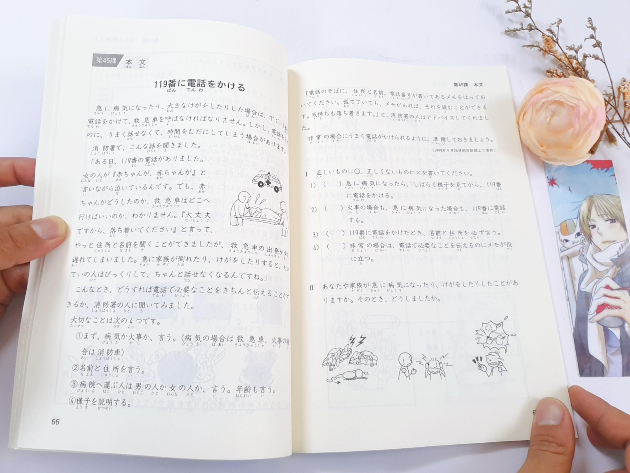 Minna no Nihongo đọc hiểu Sơ cấp - Shokyuu de Yomeru Topic 25 II