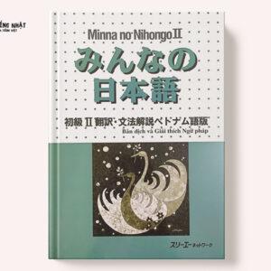 Minna no Nihongo sơ cấp 2 - Bản dịch và giải thích ngữ pháp II