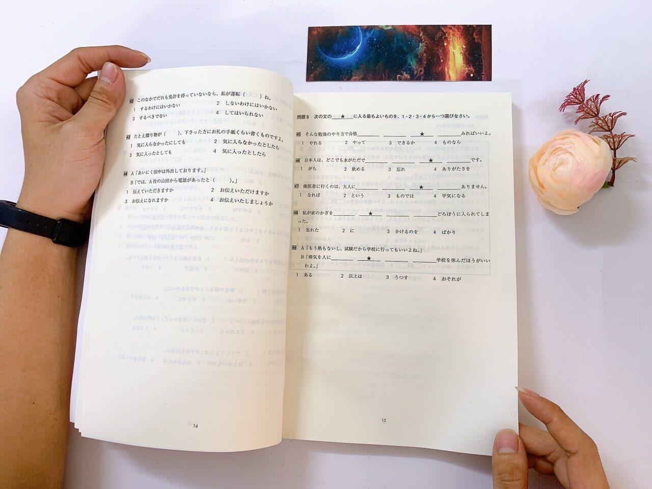 Nihongo Nouryoku shiken Chokuzen Taisaku N2 (Từ vựng, Kanji, Ngữ pháp)
