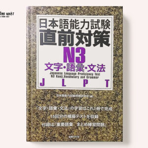 Nihongo Nouryoku shiken Chokuzen Taisaku N3 (Từ vựng, Kanji, Ngữ pháp)