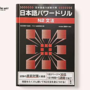 Nihongo Pawa doriru N2 Ngữ pháp - Bunpou (Nihongo Power Drill N2 Bunpou)