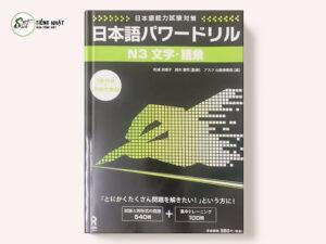 Pawa doriru N3 Kanji, Từ vựng - Power Drill N3 Kanji, Goi