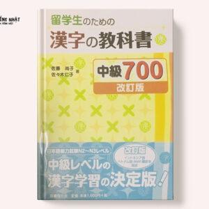 Sách giáo khoa chữ Hán dành cho du học sinh Trình độ N2.3 (700 chữ Hán)