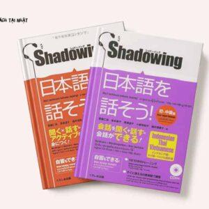 Combo Shadowing