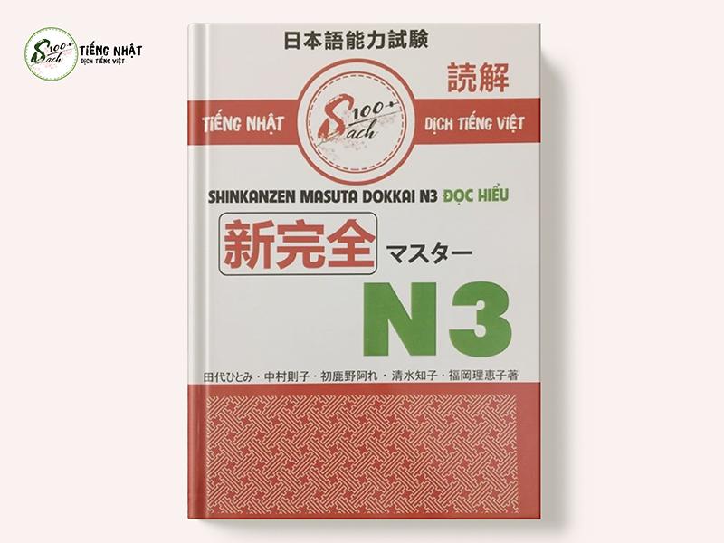 Shinkanzen N3 đọc hiểu