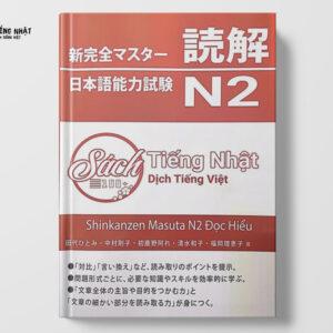 Shinkanzen Masuta N2- Đọc hiểu