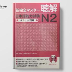 Shinkanzen Masuta N2 - Nghe hiểu (Dịch trọng tâm)
