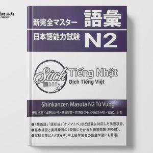 Shinkanzen Masuta N2- Từ vựng