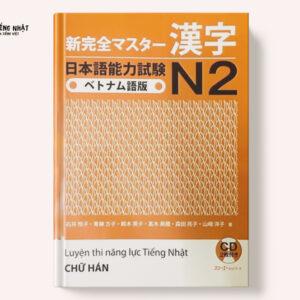 Shinkanzen master N2 Kanji - Dịch trọng tâm