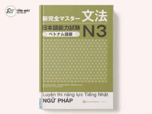 Shinkanzen n3 ngữ pháp
