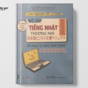 Sổ tay tiếng Nhật thương mại