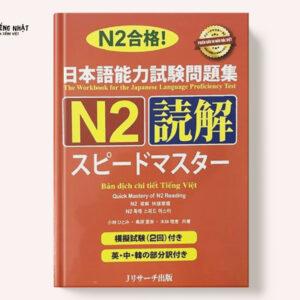 Supido Masuta N2 Đọc hiểu _ Sách luyện đọc N2 (dịch tiếng Việt)