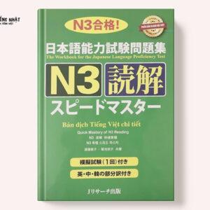 Speed Master N3 Đọc hiểu- dịch tiếng việt