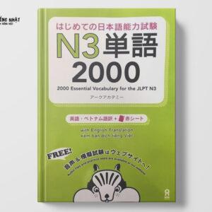 Tango 2000 N3 - 2000 từ vựng N3 Dịch trọng tâm