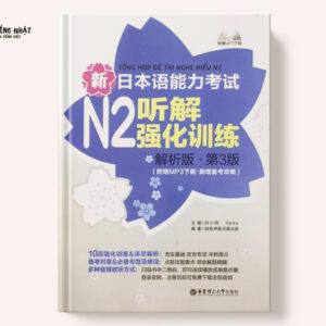 Tổng hợp 10 đề thi Nghe hiểu N2