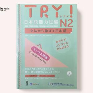 Try N2 Ngữ pháp - Dịch Trọng tâm