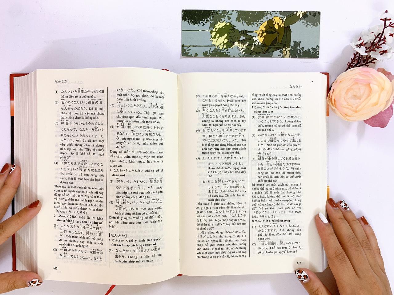 Từ điển mẫu câu tiếng nhật