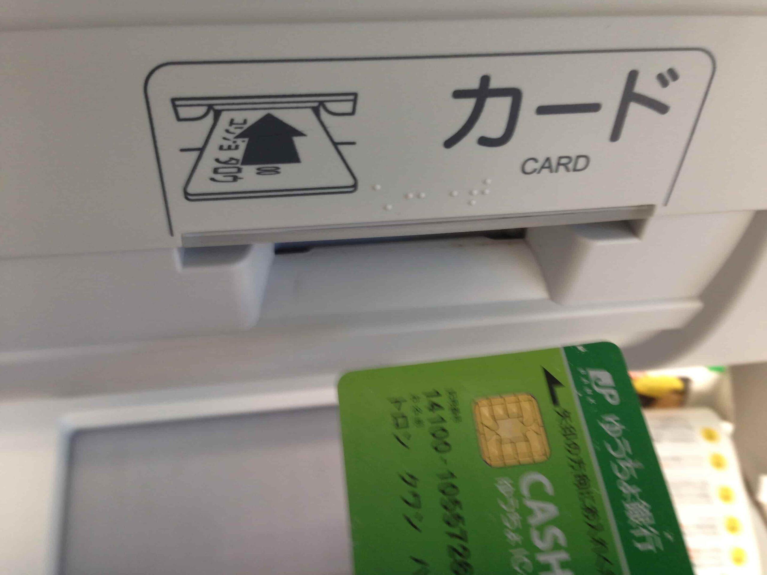 chuyển tiền yucho
